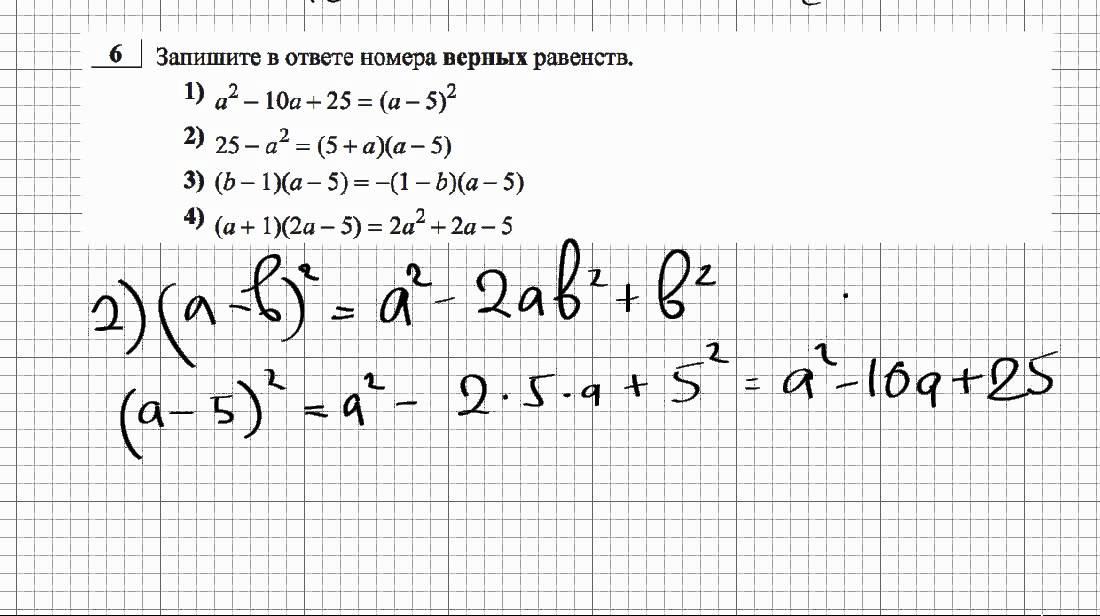 Математика 11 класс.вариант 12 восток без логарифмов