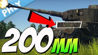 200MM KRUPP STEEL BEAST - Porsche Tiger (War Thunder Tanks Gameplay)