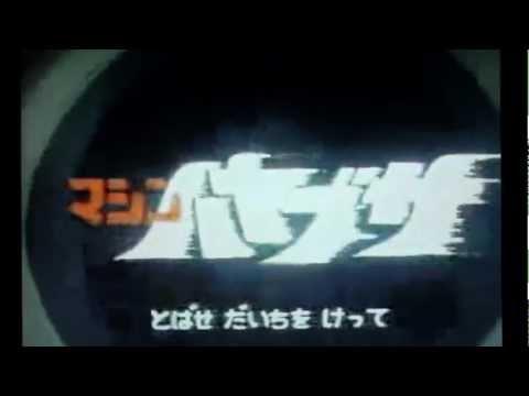 Animetal - Jigoku No Zubatto