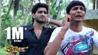 Bhojaraj Vamanjoor superb comedy -Porlu telefilm released in 2014-Roopesh shetty.