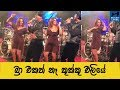 Sri Lankan Girl Hot Dance, NO Bra thumbnail