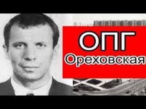 Тимофеев Сергей Иванович Сильвестр КРИМИНАЛЬНЫЙ КОРОЛЬ Москвы