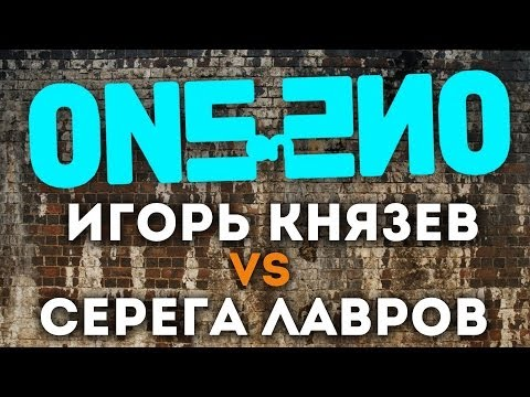 One-on-One day 7 (Phen0men0n vs lsst)