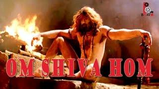 Om Shiva Hom Full Song | Naan Kadavul Movie  Original Video Song