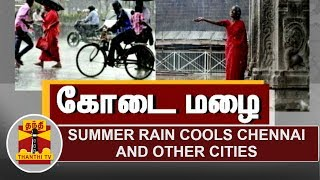 Summer Rain Cools Chennai and Other Cities | Thanthi TV
