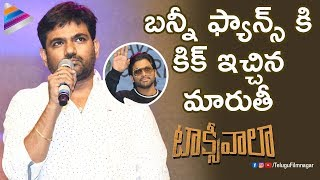 Allu Arjun Greatness Revealed by Director Maruthi | Taxiwaala Pre Release Event | Vijay Deverakonda
