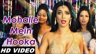 Mohalle Mein Hookah Video Song from Hum Hai Teen Khurafati