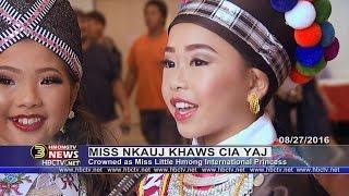 3HMONGTV NEWS: Coverage of Little Hmong International Princess & Prince Competition.