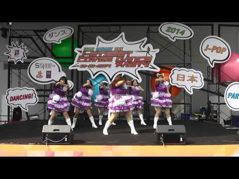Fascinate Maiden Cover Morning Musume @ SIAM SQUARE 1 J-Street Cover Party 2014