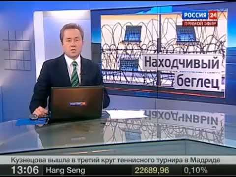 Видеосъемка побега киллера Топалова ЭКСКЛЮЗИВ