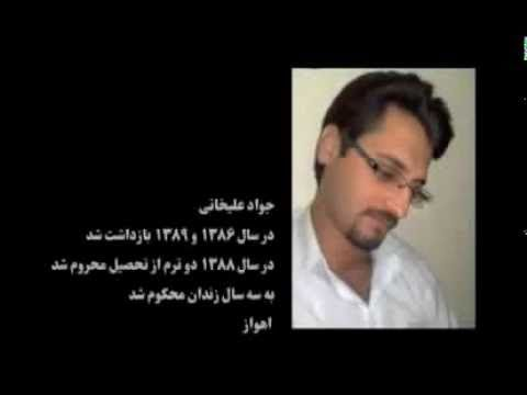 Iran 30 Years of Torture, Murder of iranian activists By Islamic Regime