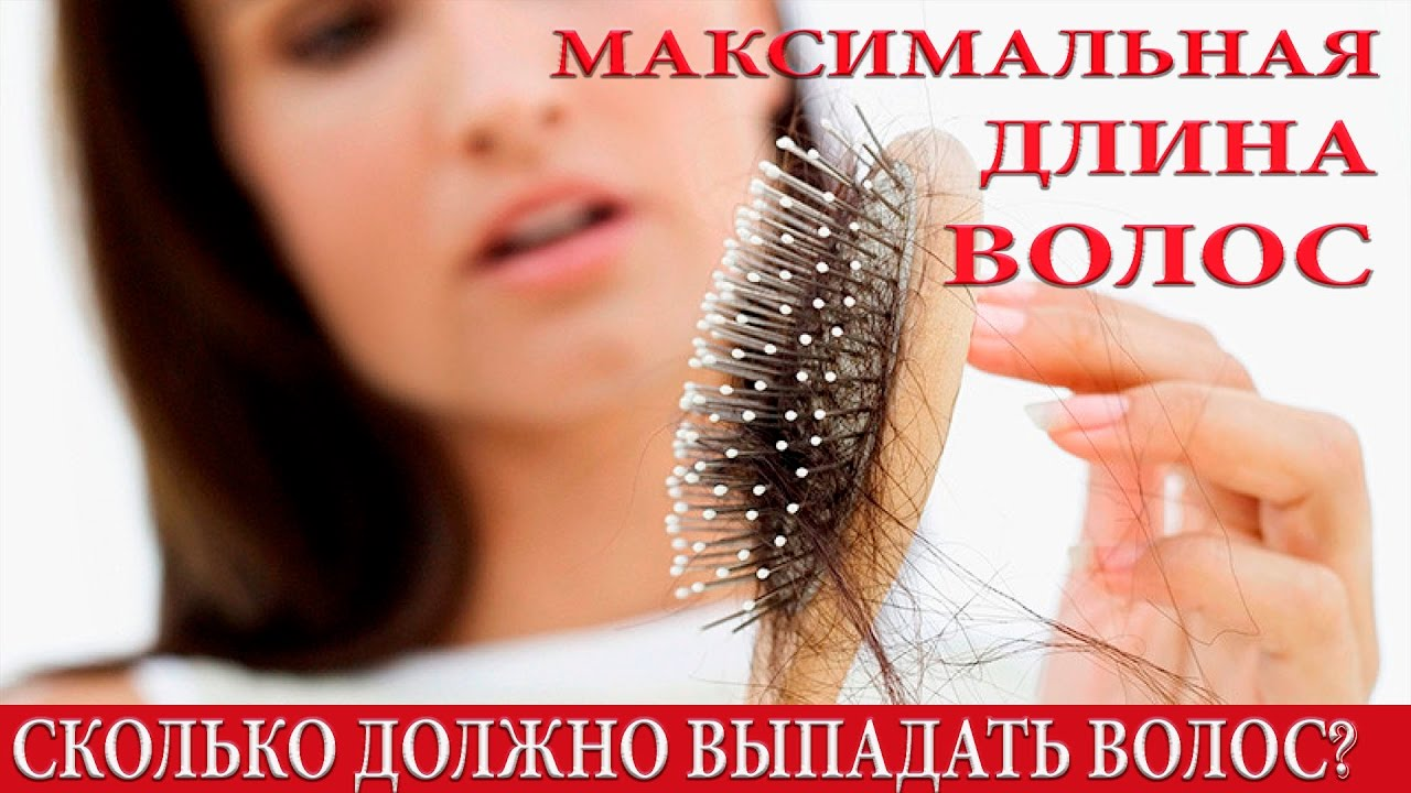 Как влияет длина волос на зрение