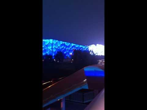 Beijing sport center 2