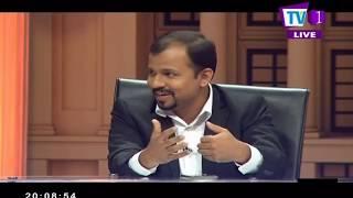 Maayima TV1 16th November 2019