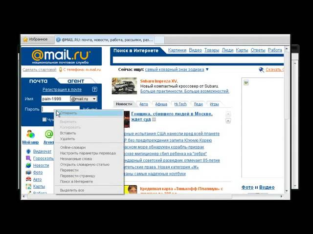 Popular Videos - Mail.Ru amp; Software cracking.