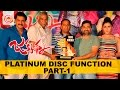 Jakkanna Platinum Disc Function Part 1 - Sunil, Manara chopra || Vamsi Krishna Akella