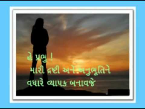 Gujarati Lecture video