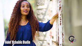 Meseret Girma - Simalee - Ethiopian Oromo Music 2018(Official Video)