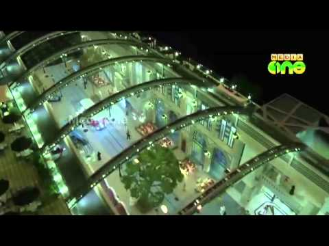 Mall of the world launched in Dubai