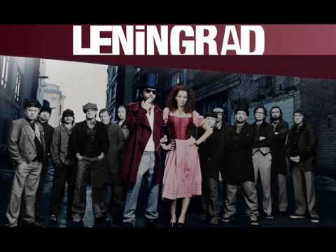 Ленинград - Новый Год