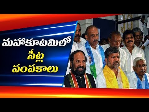 Congress likely to contest 90 seats in Telangana | Latest Updates on Mahakutami seats sharing