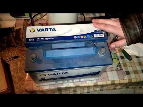 Стоит ли покупать автомобильный аккумулятор Varta???