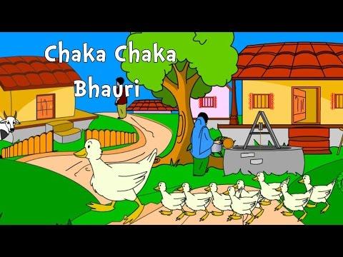 Chaka Chaka Bhauri | Oriya Nursery Rhymes and Songs | Shishu Raaija - A Kids World