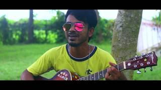 Ghumao tumi ghumao go jan |A Lovely Song | Bengali Song | Cover(2017) Hafiz |