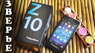 Blackberry Z10 - Обзор