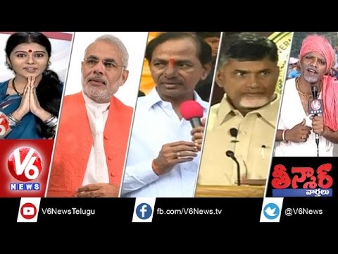 Modi completes his 100 days rule - Swiss Bank money missing - Teenmaar News Sep 1st 2014