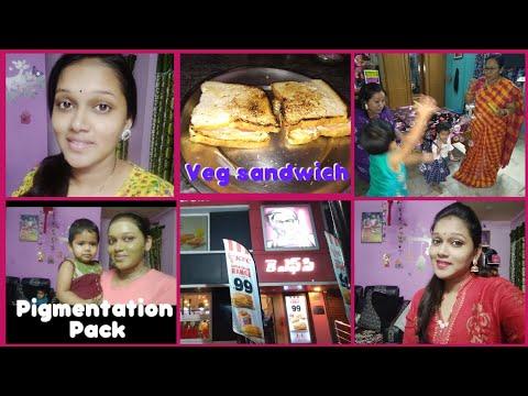 DIML||New Year Vlog||Veg Sandwich||Pigmentation Face Pack||KFC||