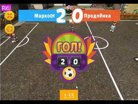 Барбоскины Игры из Игротеки видео Футбол 2