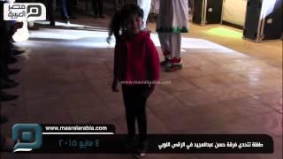 مصر العربية |  طفلة تتحدى فرقة حسن عبدالمجيد في الرقص النوبي