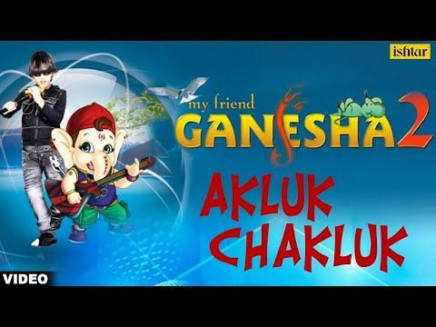 Akluk Chakluk (my Friend Ganesha - 2) video