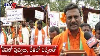 BJP Leaders Protest Against To TDP At Vijayawada