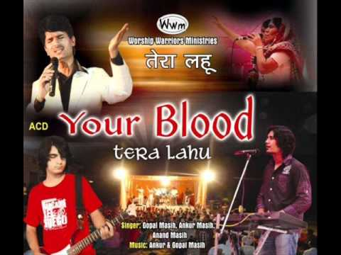 Ao Ik Nawa Geet - Gopal Masih   Worship Warriors (punjabi Christian Worship Song) video