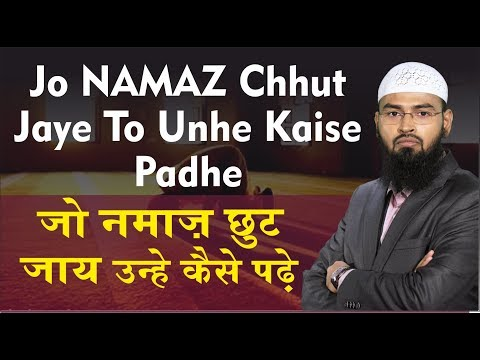 Jo Namaz Chut Jai To Unhe Kaise Padhe By Adv. Faiz Syed video
