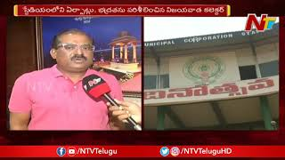 Collector Imtiaz Over YS Jagan Swearing In Ceremony Arrangements In Vijayawada | NTV