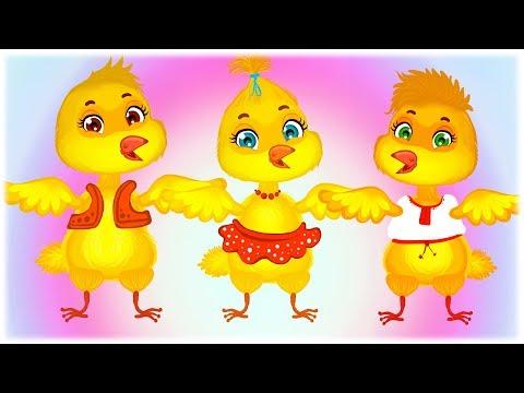 Весела дитяча пісня ЦІПОНЬКИ 🐤 українські пісні та музичні мультфільми - З любов'ю до дітей