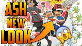 Ash's New Look REVEALED😱| All Updates About Pokémon Sword And Shield Anime