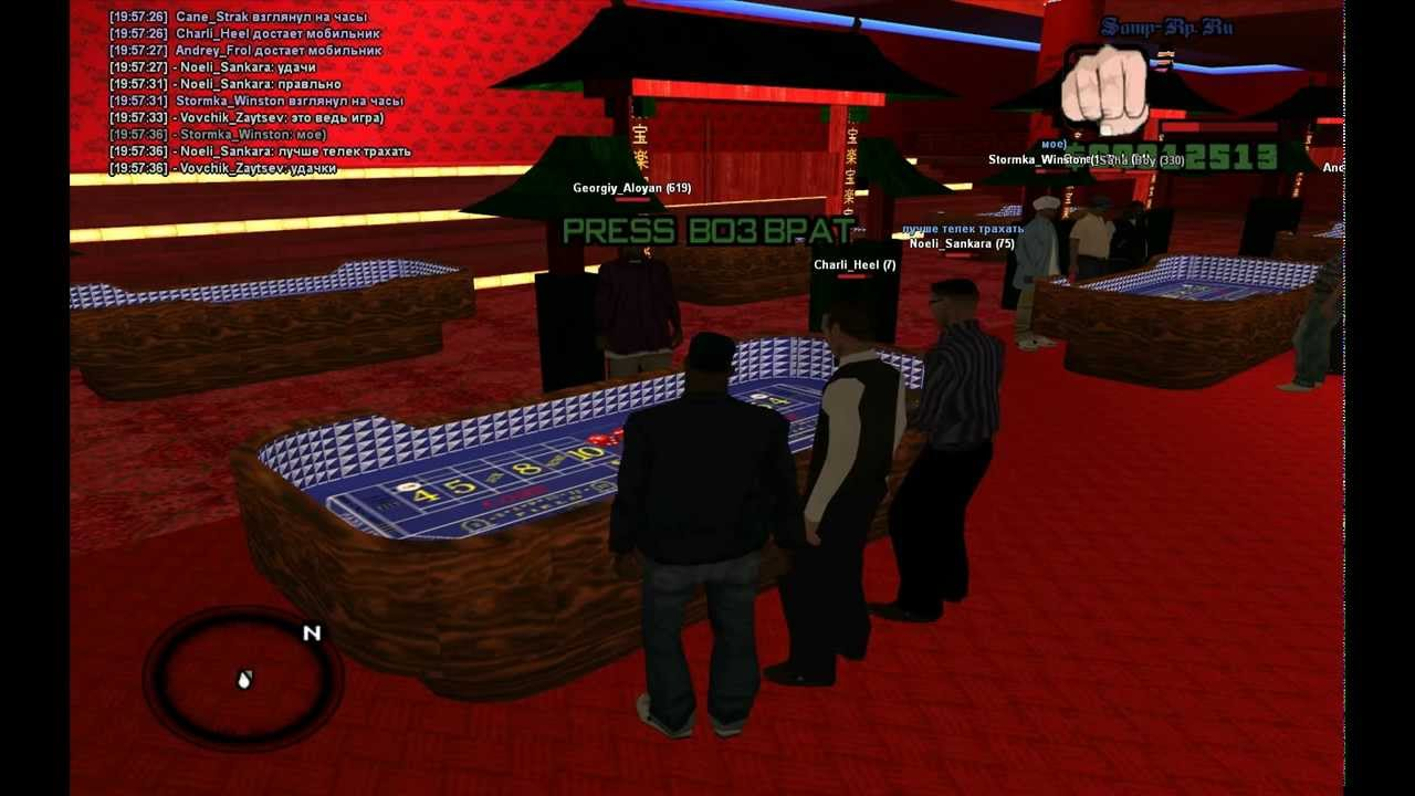 Компьютерный техаский покер тренажер скачать