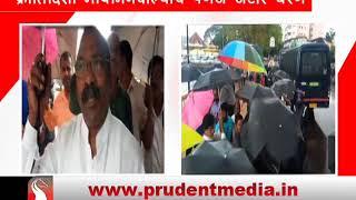 Prudent Media Konkani News 18 June 18 Part 3