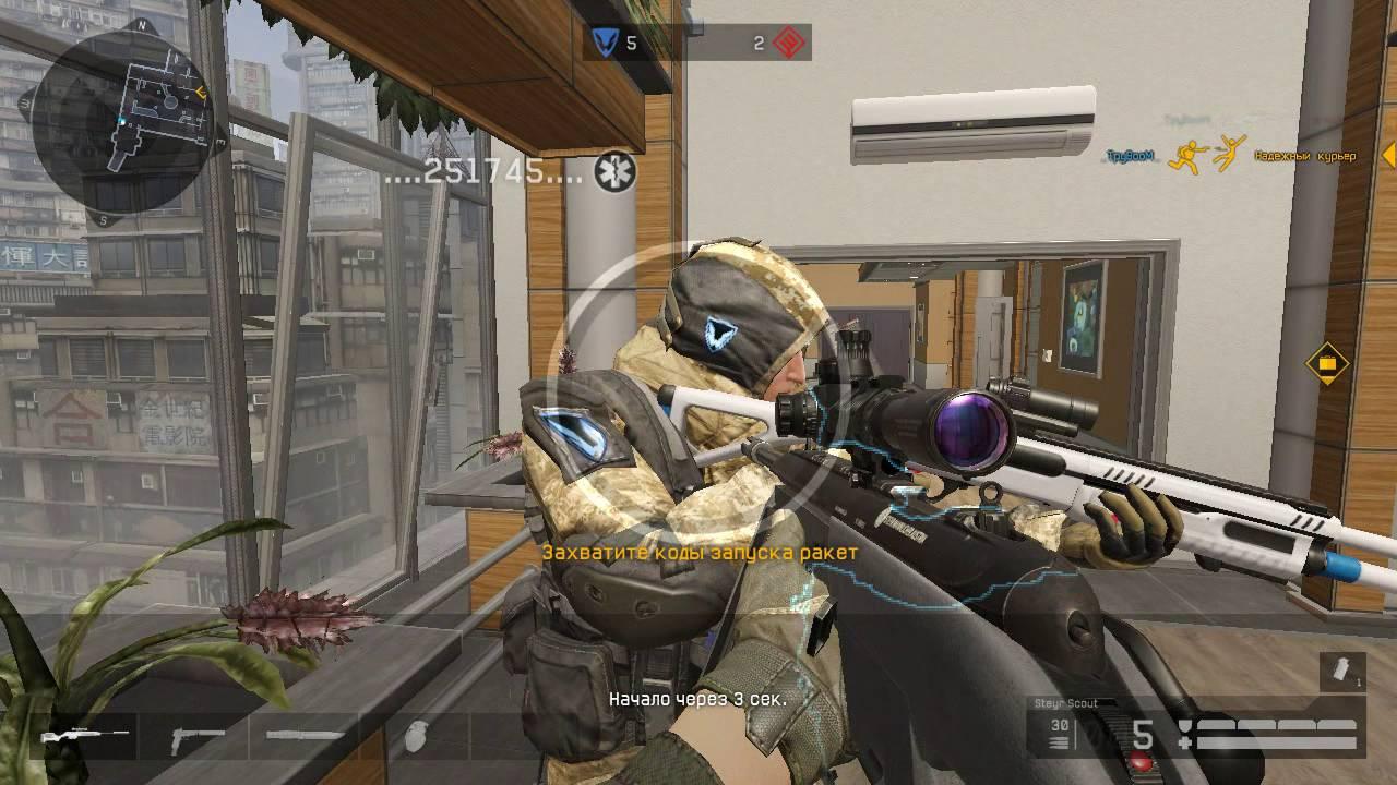 Gamer warface