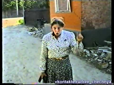 Дерзкая Чеченка!