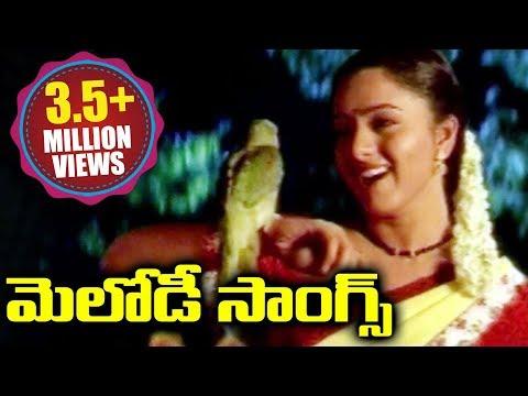 Telugu Melody Songs | Heart Touching And Emotional Songs | Volga Videos