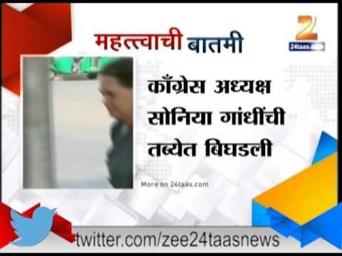 Soniya Gandhi Admited In Delhi Gangaram Hospital video