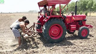 New Mahindra 275 Di first time working in the field with 5 tines cultivator