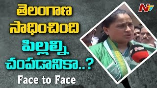 Face to Face with Vijayashanti and Konda Surekha | Inter Results Issue | NTV