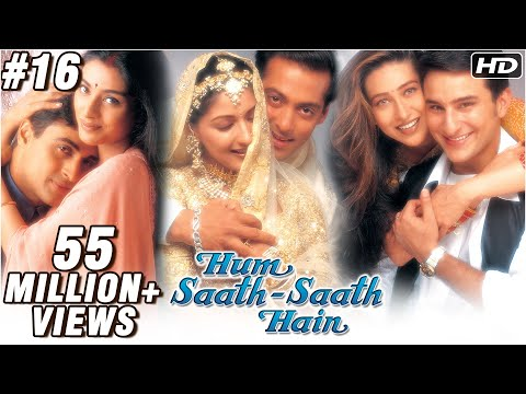 Hum Saath Saath Hain - 16 16 - Bollywood Movie - Salman Khan, Saif Ali Khan & Karishma Kapoor video