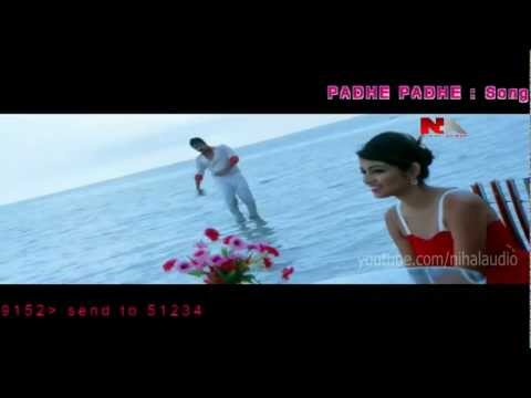 Padhe Padhe kannada movie songs - Manasagideyo full HD song....